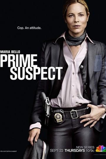 Главный подозреваемый / Prime Suspect (сериал)