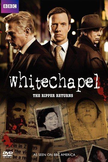 Современный потрошитель / Whitechapel (сериал)