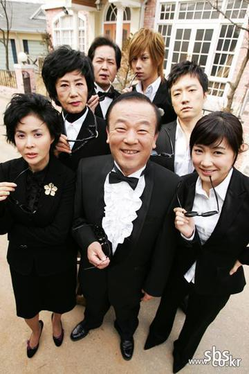 Плохая семья / 불량가족 (сериал)