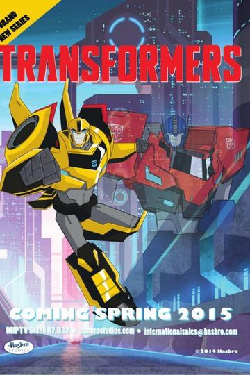 Трансформеры: Скрытые роботы / Transformers: Robots in Disguise (сериал)