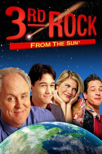 Третья планета от Солнца / 3rd Rock from the Sun (сериал)