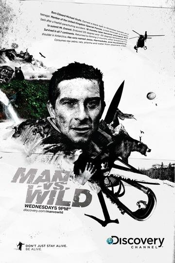 Выжить любой ценой / Man vs. Wild (сериал)