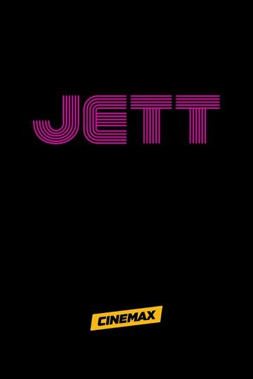 Джетт / Jett (сериал)