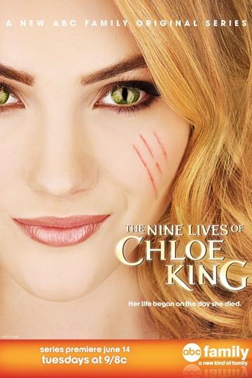 Девять жизней Хлои Кинг / The Nine Lives of Chloe King (сериал)