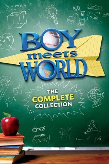 Парень познаёт мир / Boy Meets World (сериал)