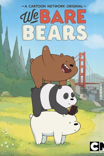 Мы обычные медведи / We Bare Bears (сериал)