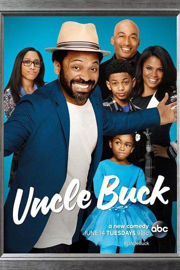 Дядя Бак / Uncle Buck (сериал)