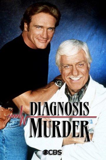 Диагноз: Убийство / Diagnosis Murder (сериал)