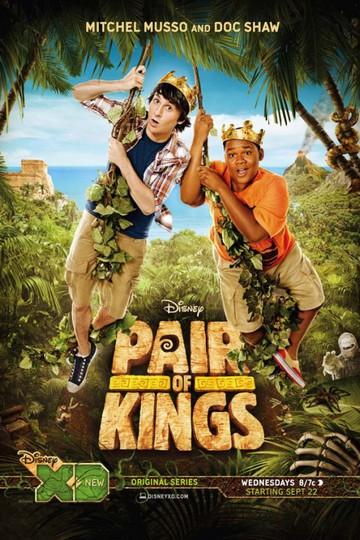 Два короля / Pair of Kings (сериал)