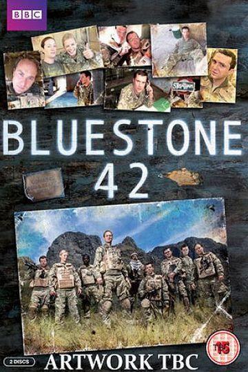 Песчаник 42 / Bluestone 42 (сериал)