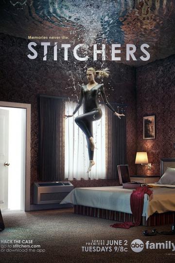 Сшиватели / Stitchers (сериал)