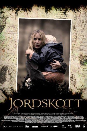 Тайны Сильверхёйда / Jordskott (сериал)