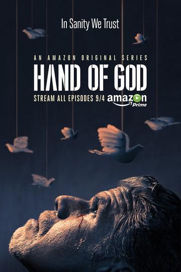 Десница Божья / Hand of God (сериал)