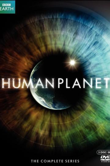 Планета людей / Human Planet (сериал)