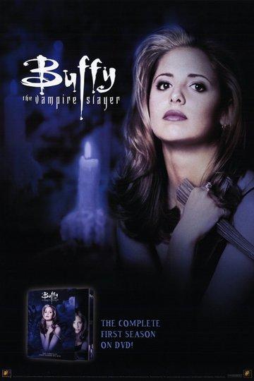 Баффи — истребительница вампиров / Buffy the Vampire Slayer (сериал)