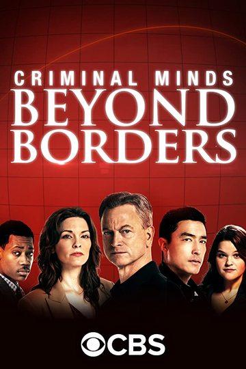 Мыслить как преступник: За границей / Criminal Minds: Beyond Borders (сериал)