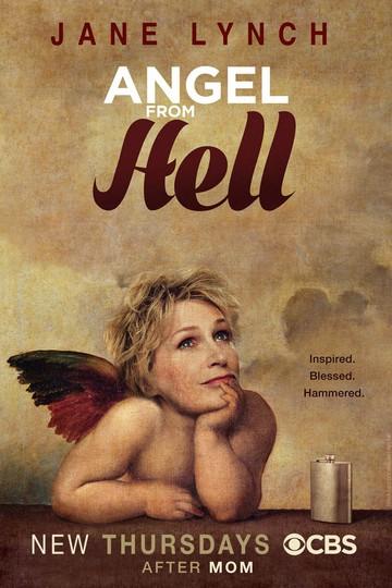 Ангел из ада / Angel from Hell (сериал)
