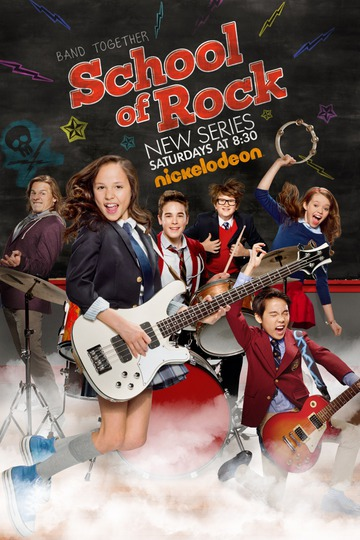 Школа рока / School of Rock (сериал)