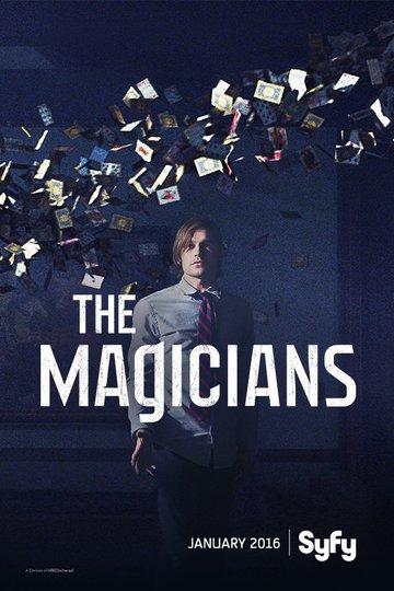 Волшебники / The Magicians (сериал)