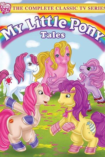 Истории моего маленького пони / My Little Pony Tales (сериал)