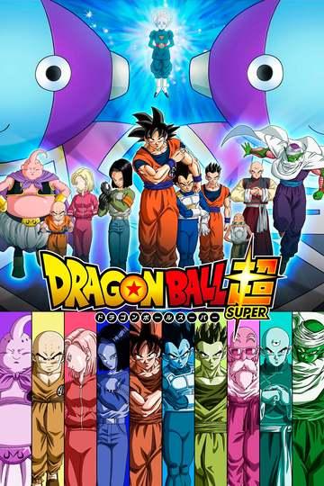Драконий жемчуг Супер / Dragon Ball Super (аниме)