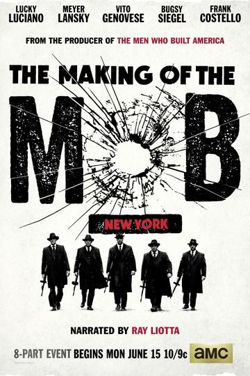 Рождение мафии / The Making of the Mob (сериал)