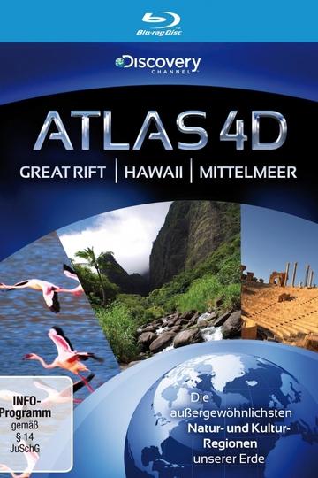 Атлас 4D / Atlas 4D (сериал)