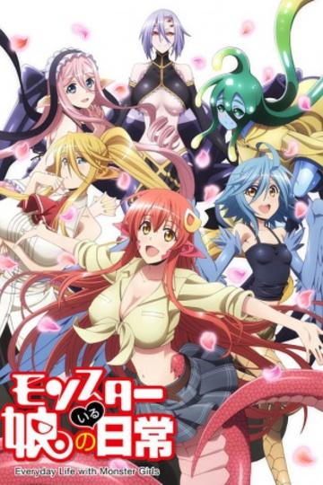 Повседневная жизнь с девушкой-монстром / Monster Musume no Iru Nichijou (аниме)