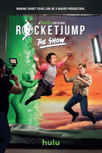 Rocket Jump: The Show (сериал)