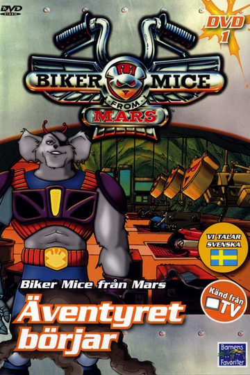 Мыши-рокеры с Марса / Biker Mice from Mars (сериал)