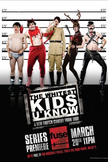 Городские приматы / The Whitest Kids U'Know (сериал)