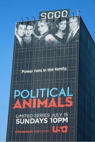 Политиканы / Political Animals (сериал)