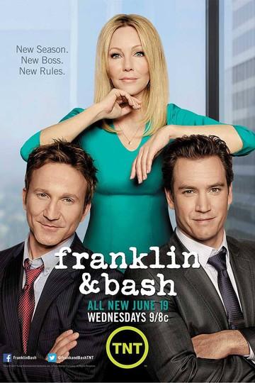 Franklin & Bash (show)