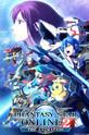 Фантастическая Звезда Online 2 (Phantasy Star Online 2 The Animation)