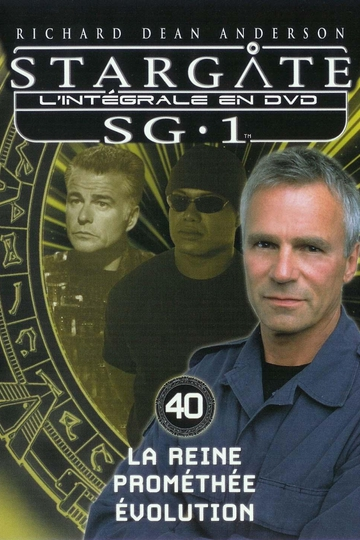 Звездные врата: ЗВ-1 / Stargate SG-1 (сериал)