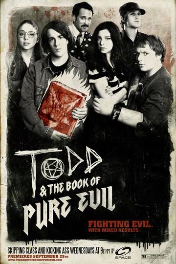 Тодд и книга чистого зла / Todd and the Book of Pure Evil (сериал)