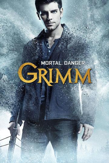 Гримм / Grimm (сериал)