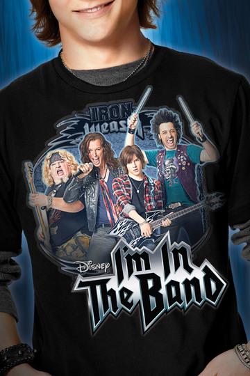 Я в рок-группе / I'm in the Band (сериал)