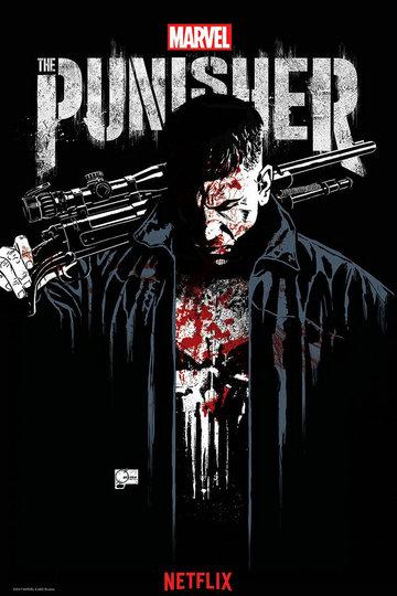 Каратель / The Punisher (сериал)