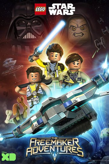 ЛЕГО Звездные войны: Приключения фримейкеров / Lego Star Wars: The Freemaker Adventures (сериал)