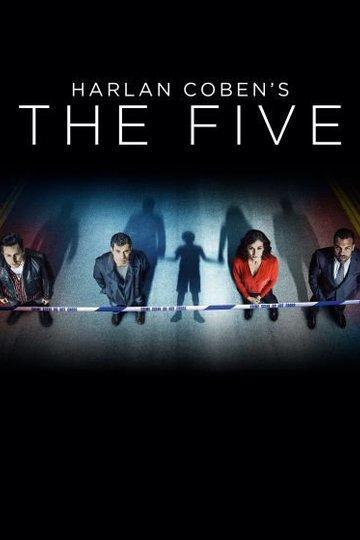 Пять / The Five (сериал)