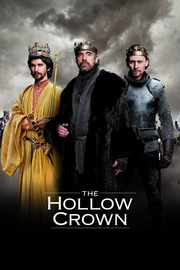 Пустая корона / The Hollow Crown (сериал)