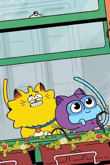 Поддельный кот / Counterfeit Cat (сериал)