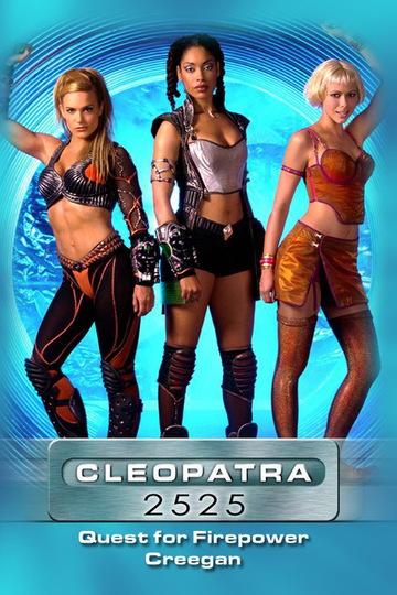 Клеопатра 2525 / Cleopatra 2525 (сериал)