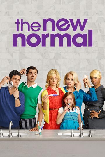 Новая норма / The New normal (сериал)