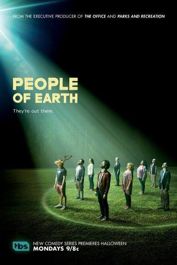 Земляне / People of Earth (сериал)