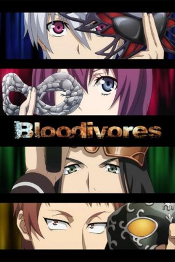 Кровожадные / Bloodivores (аниме)