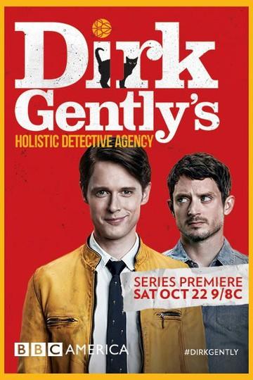 Детективное агентство Дирка Джентли / Dirk Gently's Holistic Detective Agency (сериал)