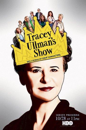 Шоу Трейси Ульман / Tracey Ullman's Show (сериал)