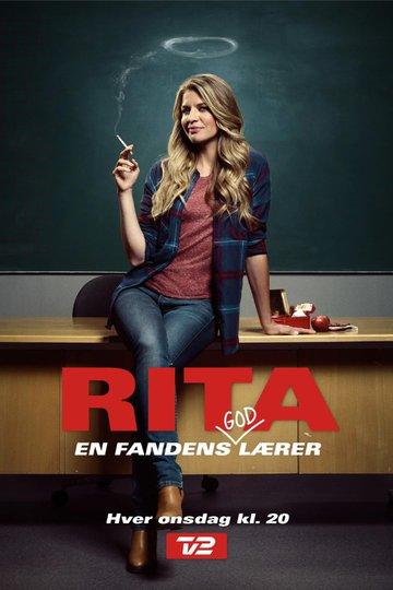 Рита / Rita (сериал)